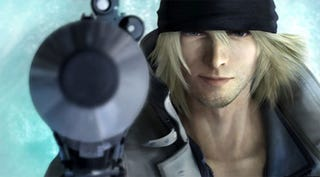 Illustration for article titled Final Fantasy XIII Demo May Be Pay To Play