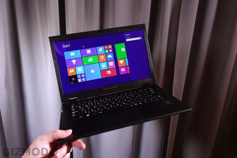 Illustration for article titled Lenovo LaVie Z: A Laptop So Light I Can Hardly Believe It's Real