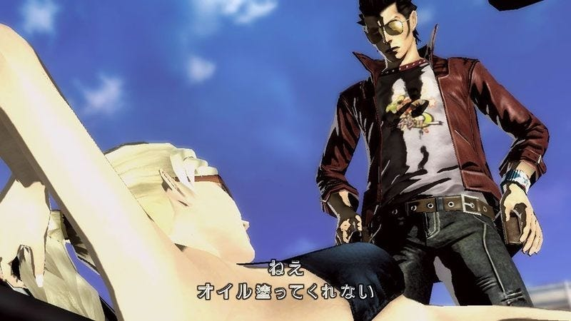 Illustration for article titled Ubisoft Says No Thank You To No More Heroes PS3, 360