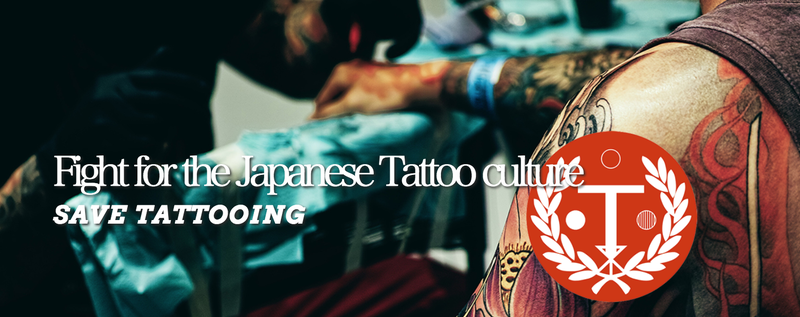 Illustration for article titled Today Was A Big Victory For Japanese Tattooing