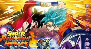 Illustration for article titled Dragon Ball Heroes gets an Anime adaptation