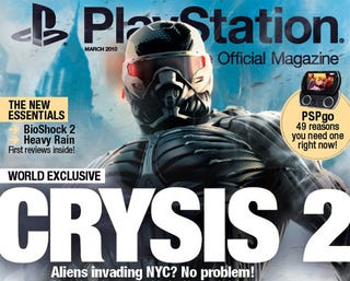 Illustration for article titled Crysis 2 Welcomes You To A New Jungle: New York City