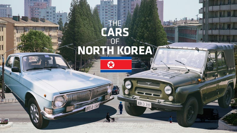Illustration for article titled The Hermit Kingdom: An Inside View Of North Korea's Hidden Car Culture