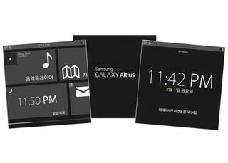 Illustration for article titled Samsung también podría estar preparando un reloj inteligente