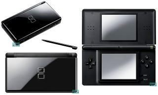 Illustration for article titled Nintendo Announces Pricing for Black DS Lite