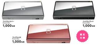 Illustration for article titled Limited Premium DS Lites For Japan