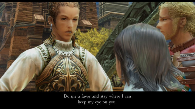 Illustration for article titled Final Fantasy XII Runs Pretty Well On PC
