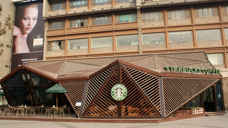 Illustration for article titled Here Are the Coolest Starbucks in Asia
