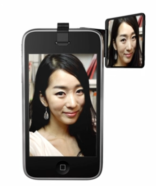 Illustration for article titled A Classy Way To Pretend That Your Phone Has A Front-Facing Camera