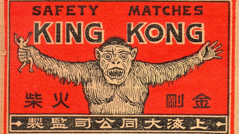 Illustration for article titled The Weird and Occasionally WTF World of Matchbox Art