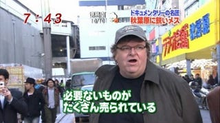 Illustration for article titled Michael Moore Not So Impressed With Akihabara