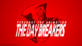 Illustration for article titled You can enjoy Persona 5: The Day breakers at Crunchyroll