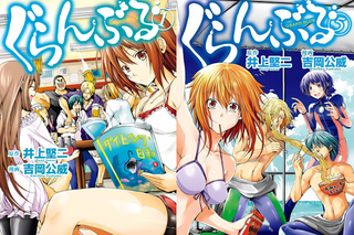 Illustration for article titled The manga of Grand Blue Dreaming is getting an anime adaptation!