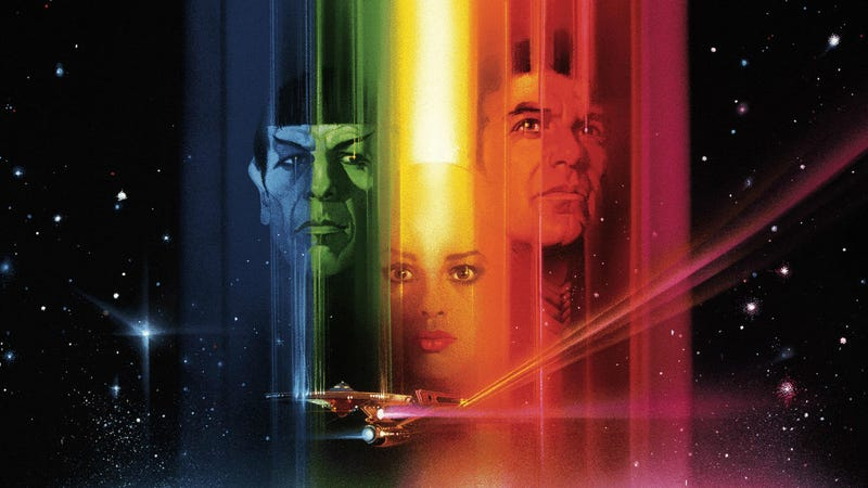 A section of Bob Peak's poster for Star Trek: The Motion Picture.