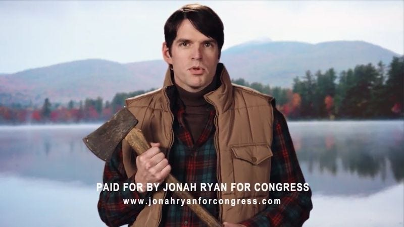 Illustration for article titled Veep's Jonah Ryan has a scarily realistic campaign website