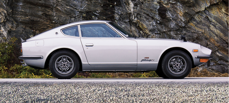Nissan Fairlady Z >> This Gorgeous And Super Rare Nissan Fairlady Z 432 Is Headed To