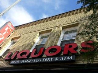 Liquor store in Washington, D.C.Janelle Harris