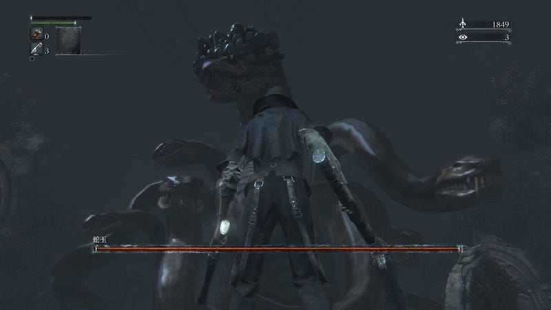 Bloodborne Once Had A Giant Snake Ball Boss