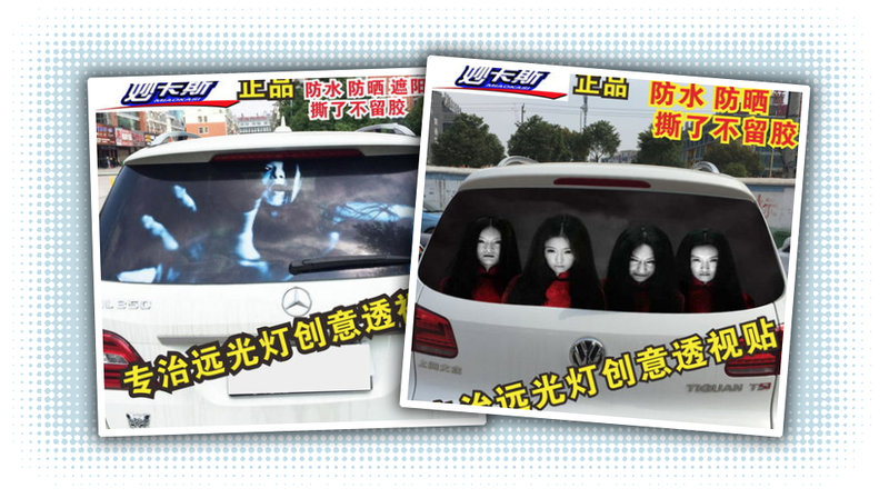 Illustration for article titled In China, You Can Scare The Shit Out Of People Who Drive With Their High-Beams Always On