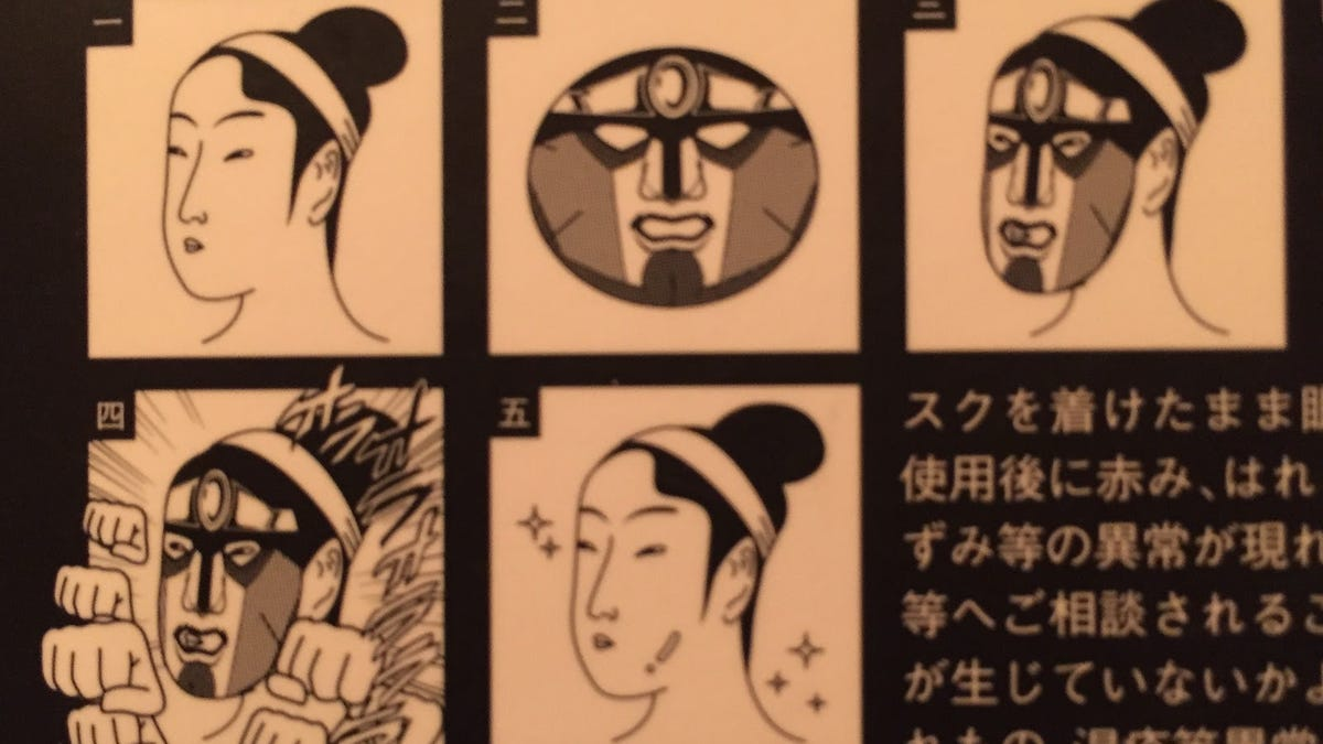 JoJo's Bizarre Adventure Face Masks Are Also A Bizarre Adventure