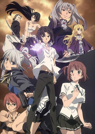 Illustration for article titled Taboo-Tattoo Aime will come on July 4