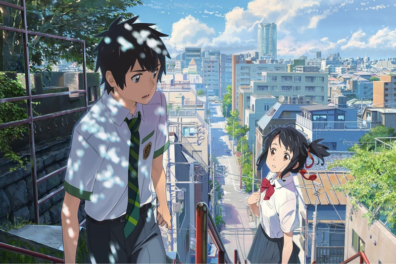 "Illustration for article titled The Anime movie of ""Your Name"" can be nominated for the Oscar"