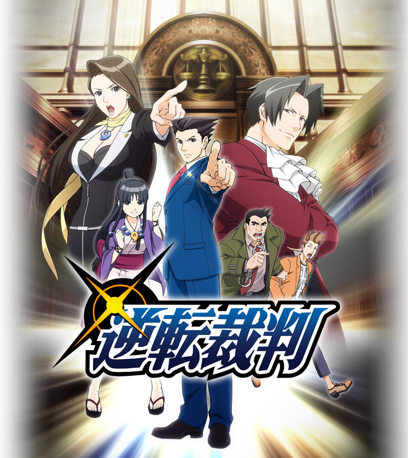 Illustration for article titled The Ace Attorney Anime will come in April!