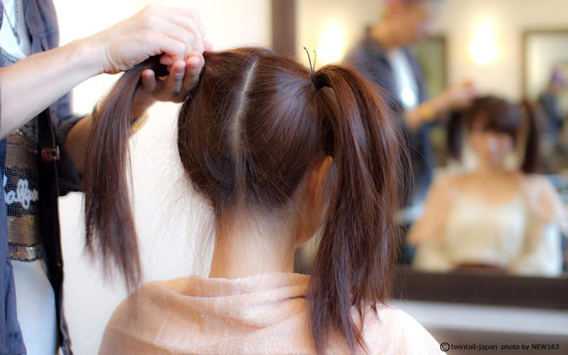 Japan's Love Affair with Pigtails