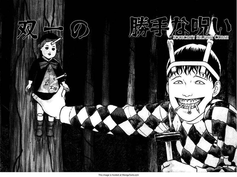 Illustration for article titled Junji Ito Collection Ep. 1 - A fan's review