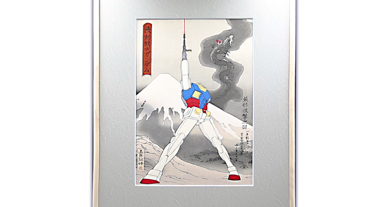 Illustration for article titled GundamTurned Into Traditional Japanese Prints