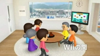 Illustration for article titled Nintendo: 87 Percent of Wiis In Living Room
