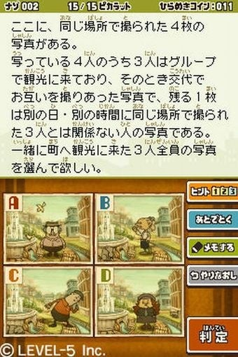 Illustration for article titled Can You Solve This Professor Layton and the Demon Flute Puzzle?