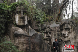 Illustration for article titled China's Mount Rushmore Has Green Leafy Hair