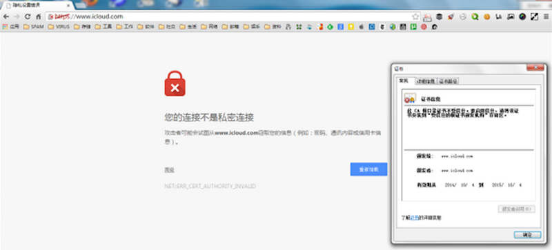Illustration for article titled Report: Chinese Authorities Are Now Targeting iCloud Users