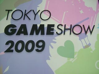 Illustration for article titled Tokyo Game Show Attendance Down, Yo