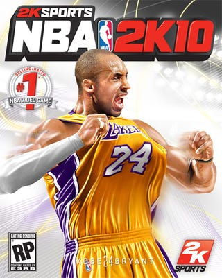 Illustration for article titled 2K Sports Indicates NBA 2K10 Patch Coming in Two Weeks