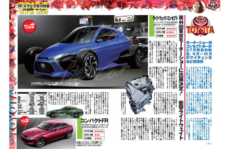 Illustration for article titled If Best Car is right, Toyota is stepping up to clean Nissan's mess
