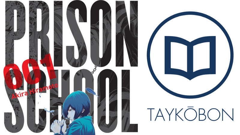 Illustration for article titled Prison School Vol. 1 - Manga Review