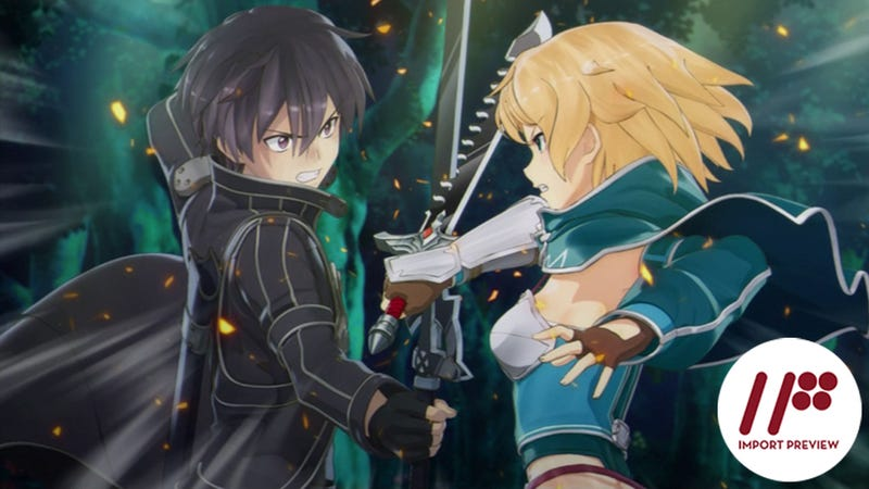 Illustration for article titled The Sword Art Online Game Is a Boring Slog, Unless You Are a Fan