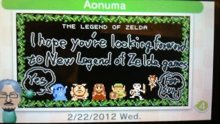 Illustration for article titled Nintendo Teases 3DS Owners With Thoughts Of New Zelda