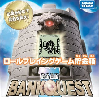 Illustration for article titled Tomy's Piggy Bank Comes With Built-In RPG
