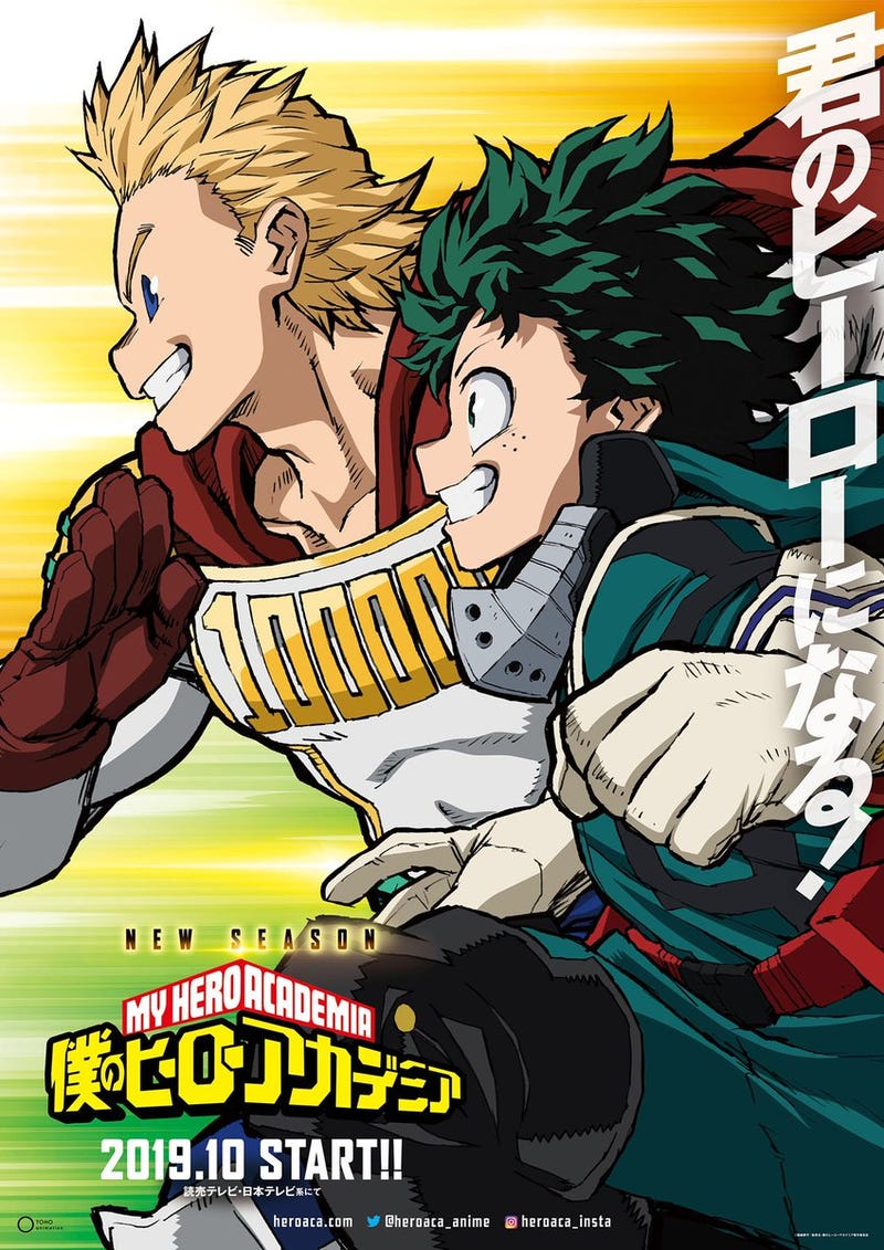 Illustration for article titled The Anime of My Hero Academia gets a new season!