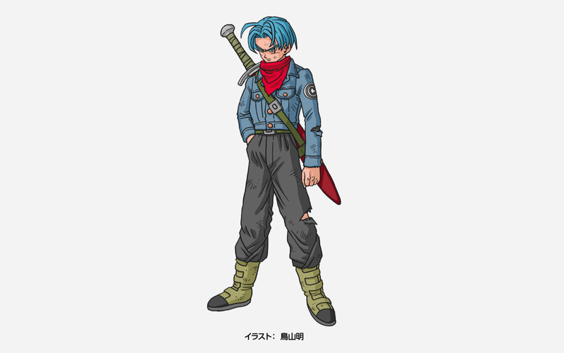 how tall is future trunks