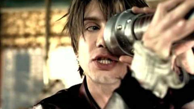 """Iris"" music video"