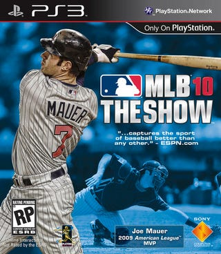 Illustration for article titled MLB 10 The Show Box Features ESPN Pimpage
