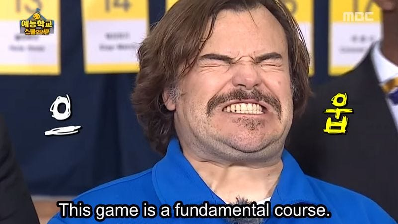 Illustration for article titled A South Korean game show captured Jack Black at his very goofiest
