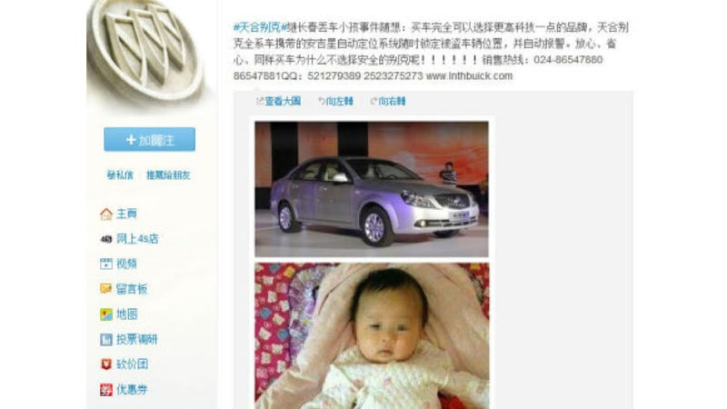 Illustration for article titled Chinese Buick Dealership Pisses Off Everyone By Using A Murdered Baby In Their Ads