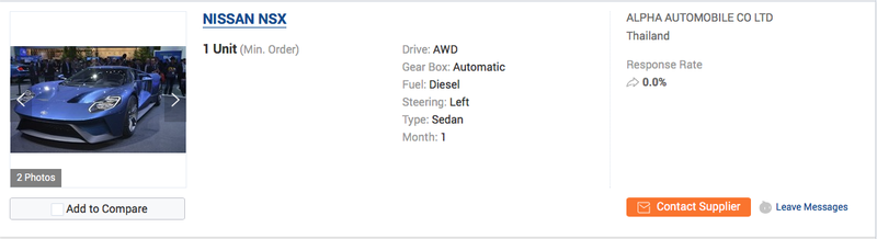 """""""Nissan NSX"""" yet pic is a Ford GT?? hmmmm? scam anyone?"""
