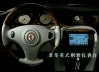 Illustration for article titled Like A Billiard Ball, The Nanjing MG 7 Will Look Good Bouncing Off Guardrails