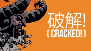 Illustration for article titled China Promoting Illegal Diablo III Crack
